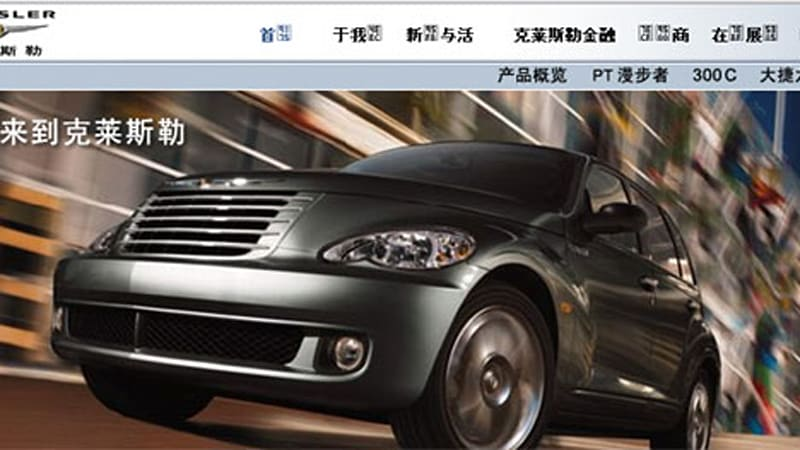 Chrysler sputtering in China, too - Autoblog