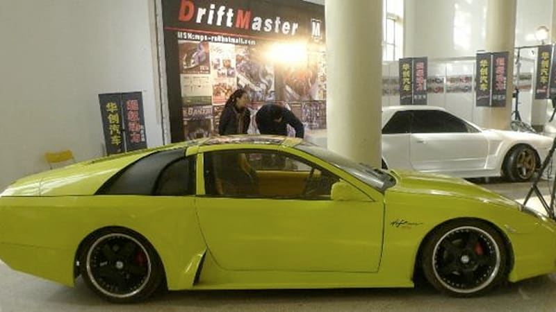 Nissan 300zx Longtailghini Spotted In Beijing Autoblog