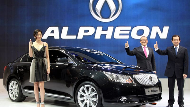 Buick LaCrosse rended as Daewoo Alpheon in South Korea - Autoblog