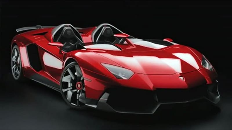 Lamborghini Gives Us One Last Glimpse At The One Of A Kind Aventador