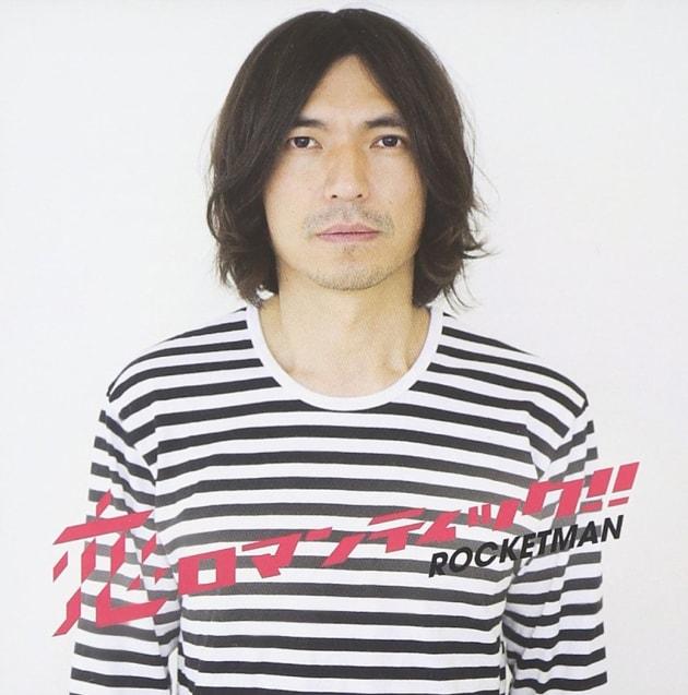 「恋ロマンティック!!」ROCKETMAN