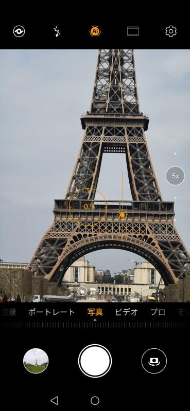 エッフェル塔を5倍ズームにしてみた