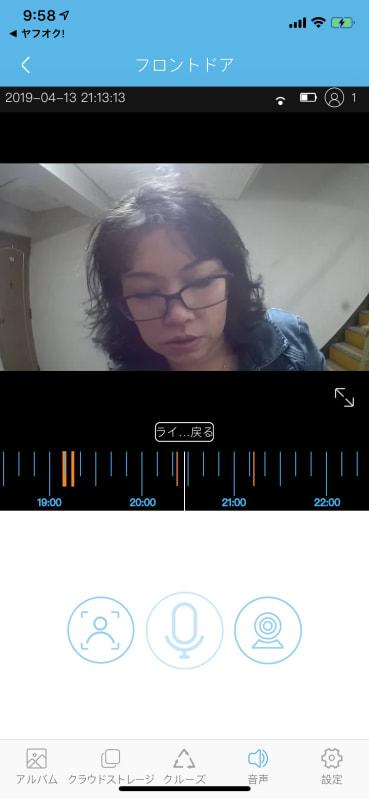 こんな風に映ります。オレンジ色のバーは動画が保存されている時間