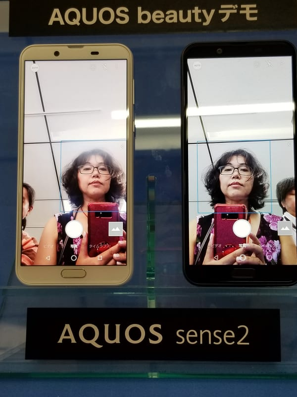AQUOS beautyデモ