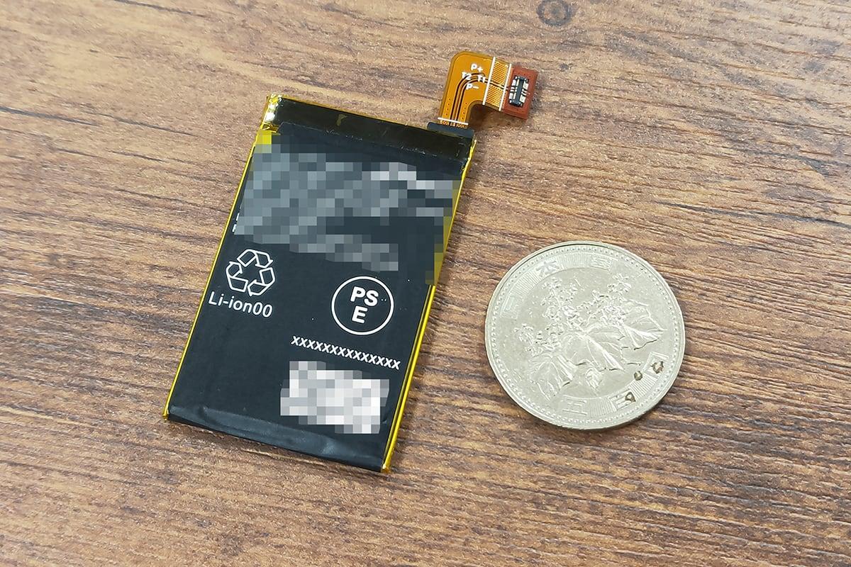 カードケータイのバッテリー