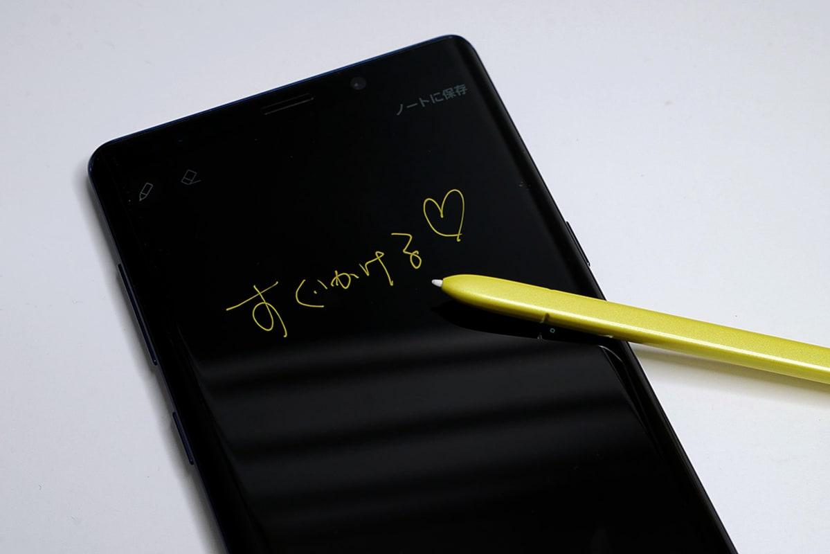 Sペンを抜いたらロック画面でもすぐメモできる!