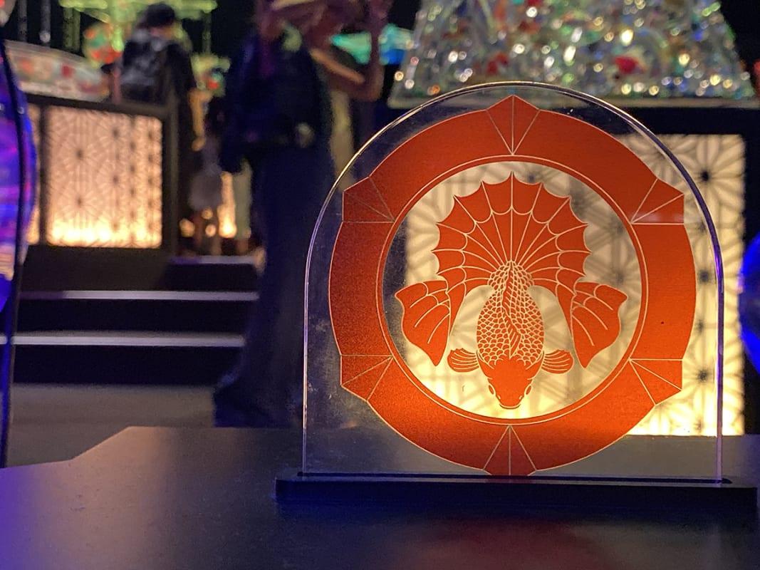 アートアクアリウムのロゴ