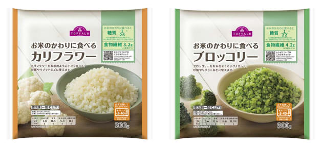 「トップバリュ お米のかわりに食べるカリフラワー/ブロッコリー」