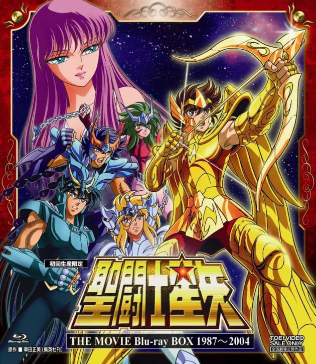 <初回生産限定>聖闘士星矢THE MOVIE Blu-ray BOX 1987~2004 より