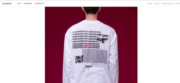 BTSのメンバーが着用していた「原爆Tシャツ」。