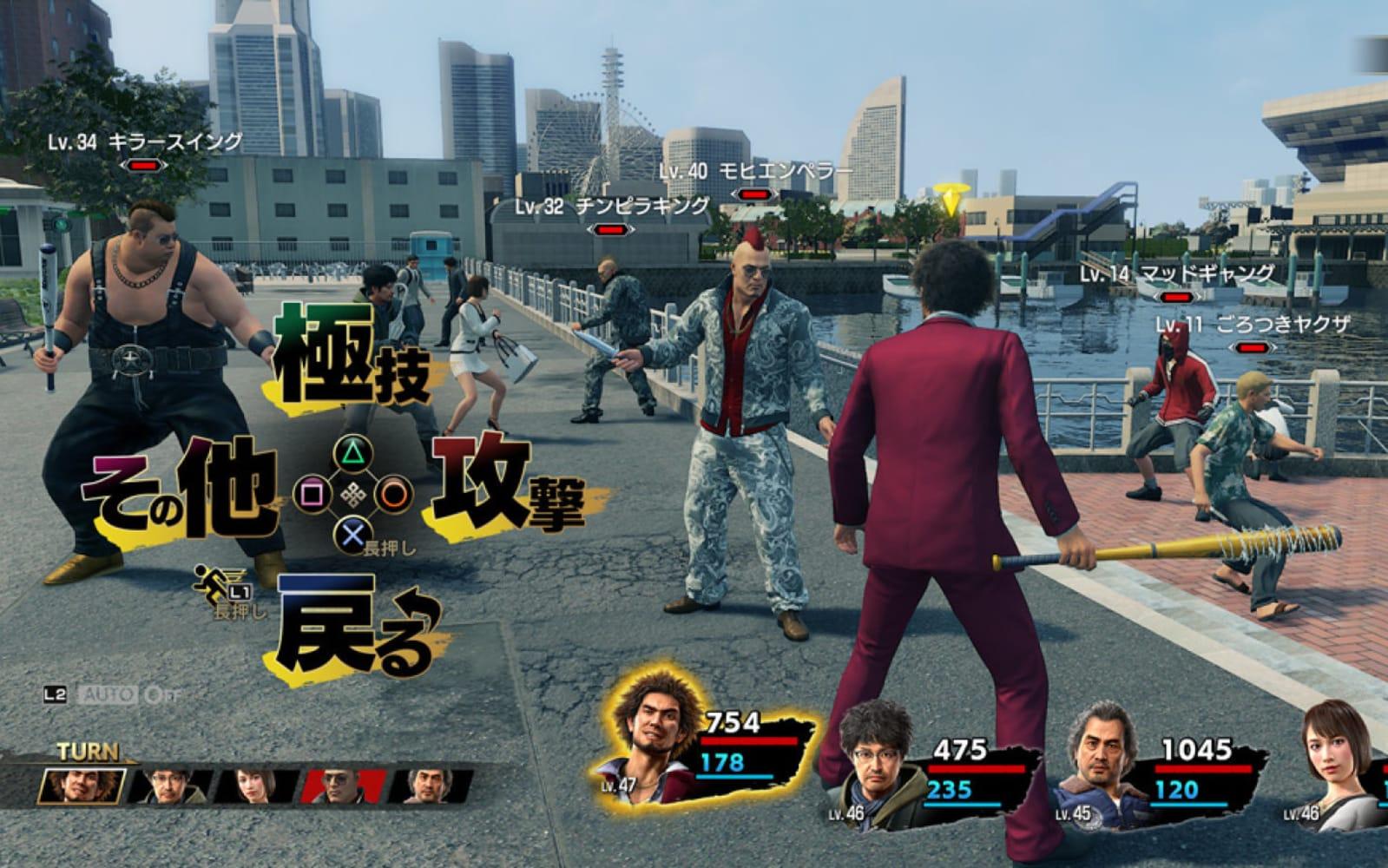 Yakuza 7' gameplay trailer reveals wacky features and job classes | Engadget