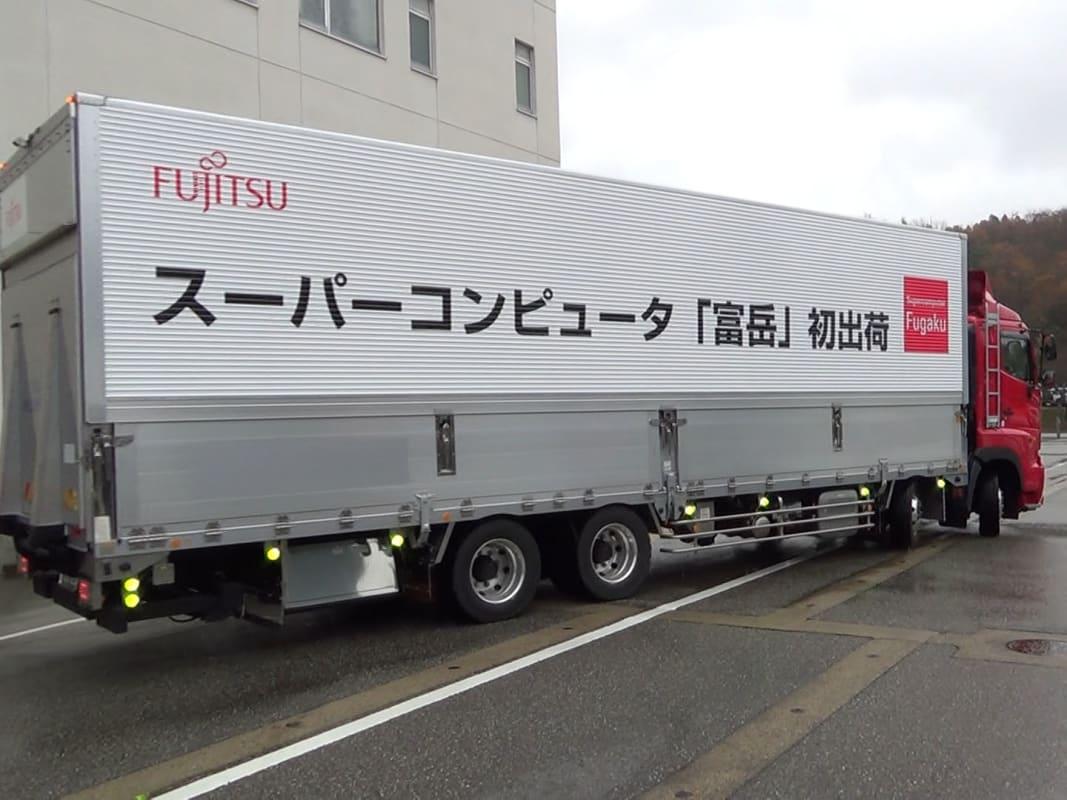 FujitsuFugaku