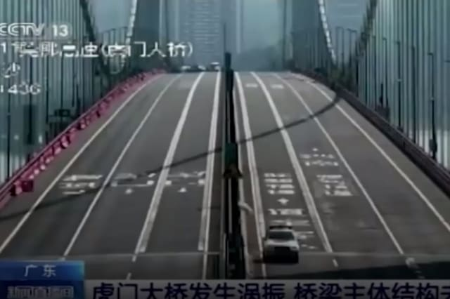 Footage shows bridge in China shaking due to strong winds