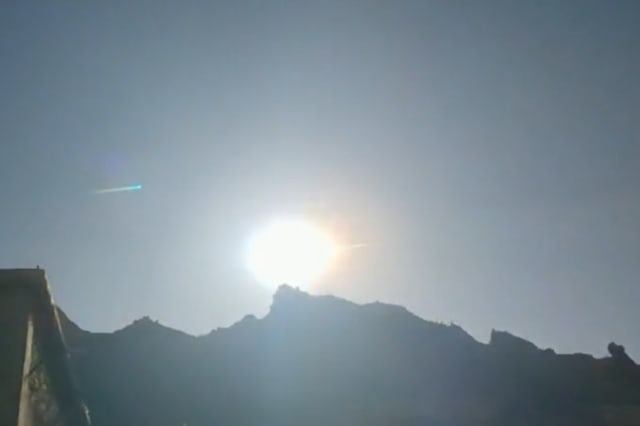 Blazing meteor believed to be mysterious light seen in northwestern China
