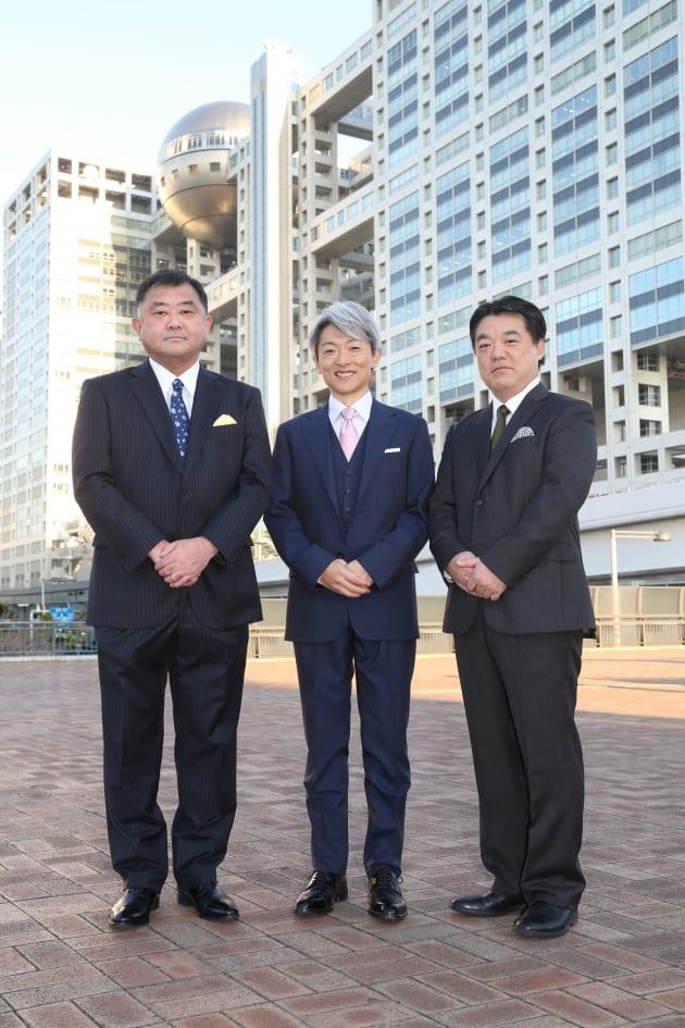 左から反町理、登坂淳一、松山俊行の各氏