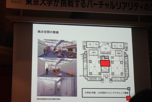 工学部1号館に整備中の、隈研吾氏設計によるリビングラボ