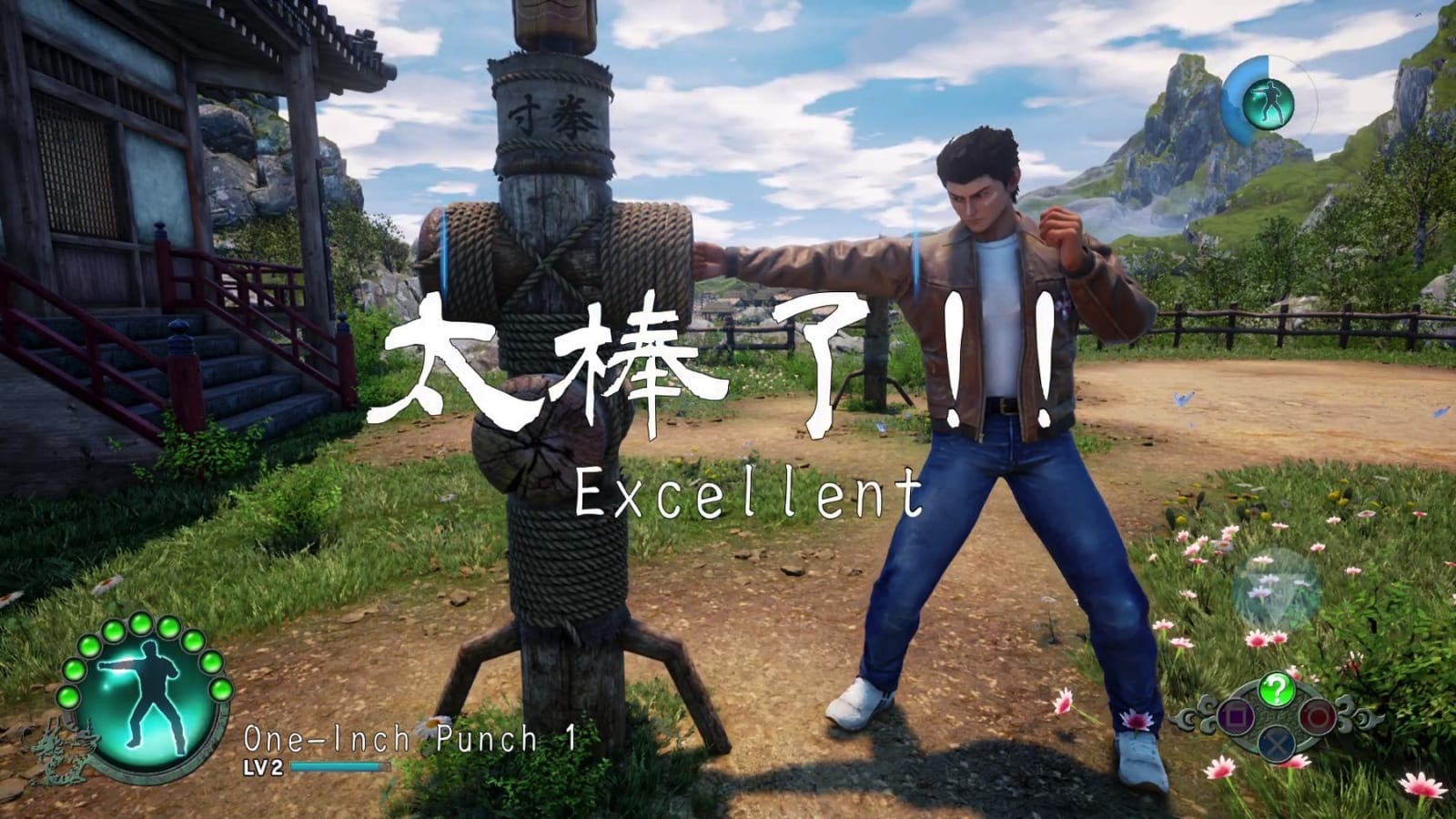 Epic will cover refunds for unhappy 'Shenmue 3' backers