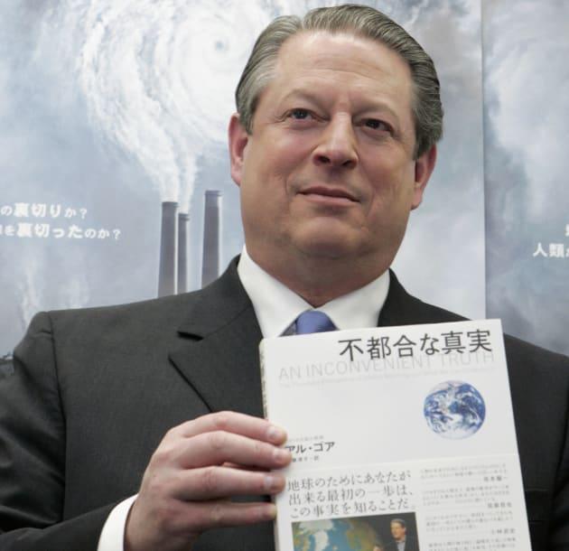 2006年公開の「不都合な真実」。CO2の増加を放置すると海面が上昇し、多くの人が家を失うなどといった衝撃的な内容が反響を呼び、世界中で大ヒット。同名の著書もベストセラーとなった。2007.  REUTERS/Yuriko Nakao (JAPAN)