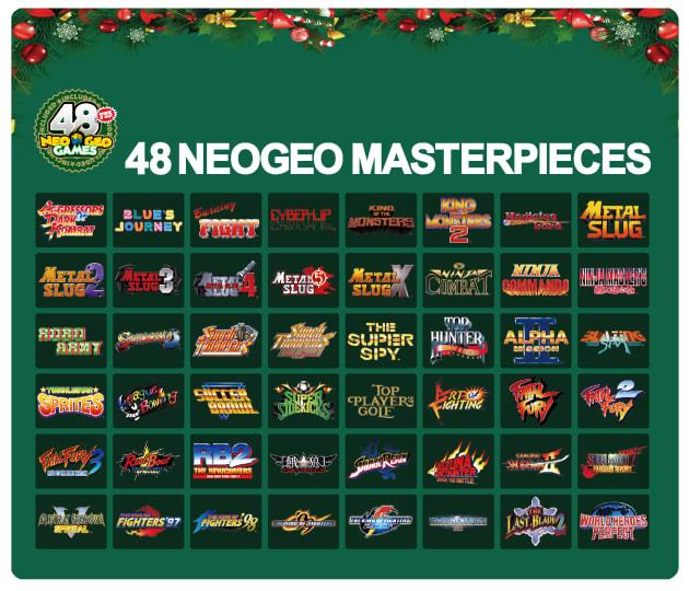 「NEOGEO mini クリスマス限定版」収録タイトル