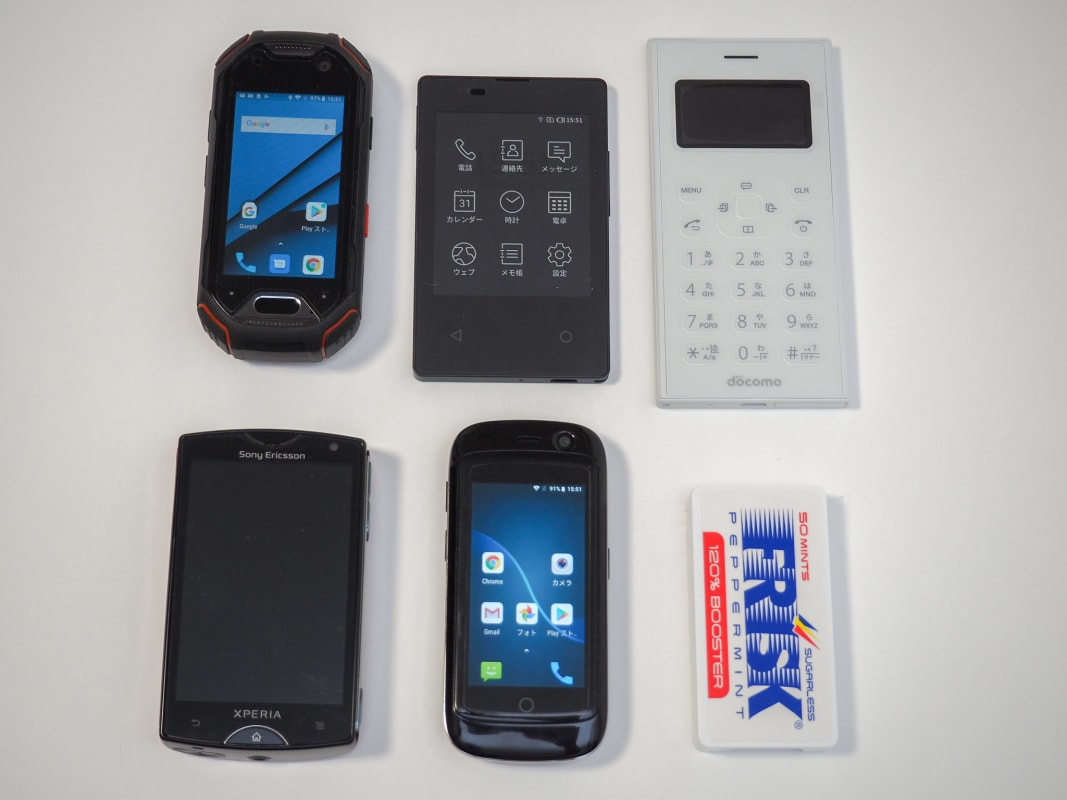 Mini Smartphone