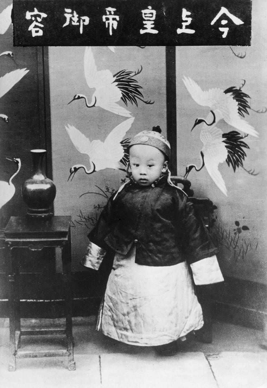 3歳頃の溥儀。