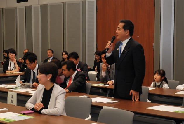 多くの議員も参加し、活発に意見を述べた。