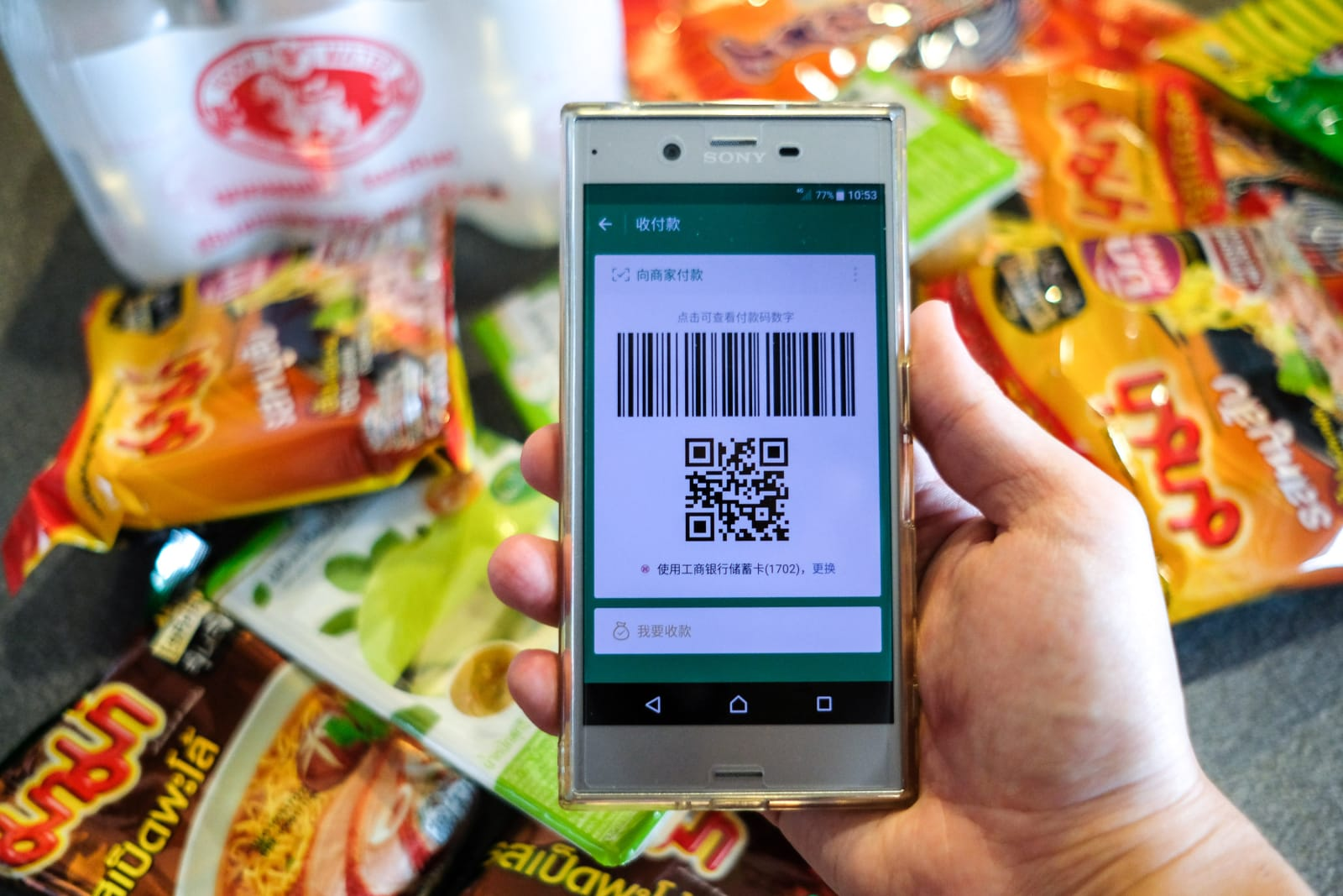 CHINA-WORLD-MOBILE PAYMENT
