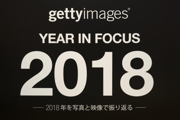 Year In Focus 2018 特設サイト
