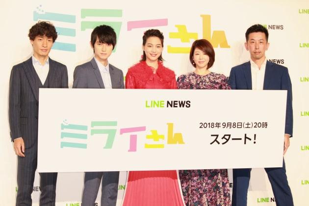 (左から)発表会に登壇したLINE上級執行役員の島村武志氏、本郷奏多、のん、堀内敬子、チーフプロデューサーの谷口マサト氏