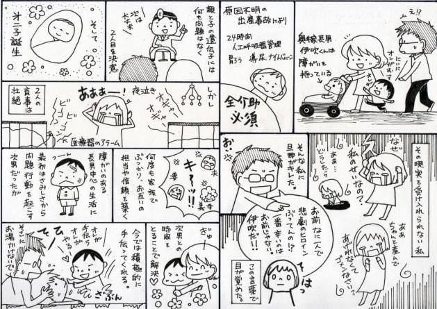 編集・制作:チャーミングケア ラボ