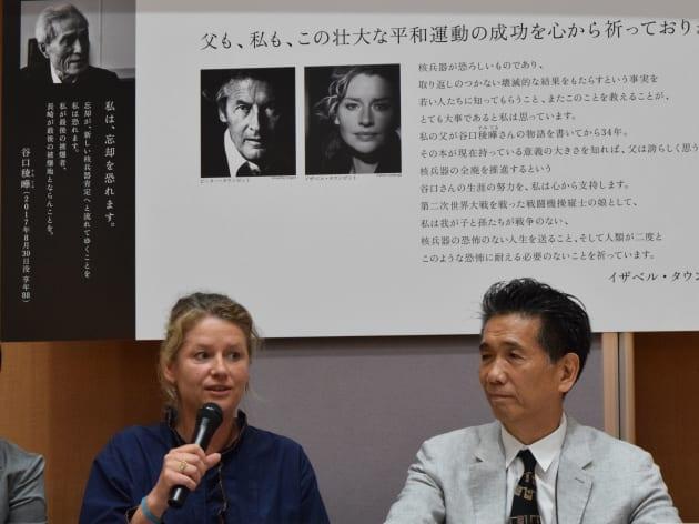 会見で話すイザベル・タウンゼントさん(左)と齋藤芳弘さん=2018年8月、東京都千代田区