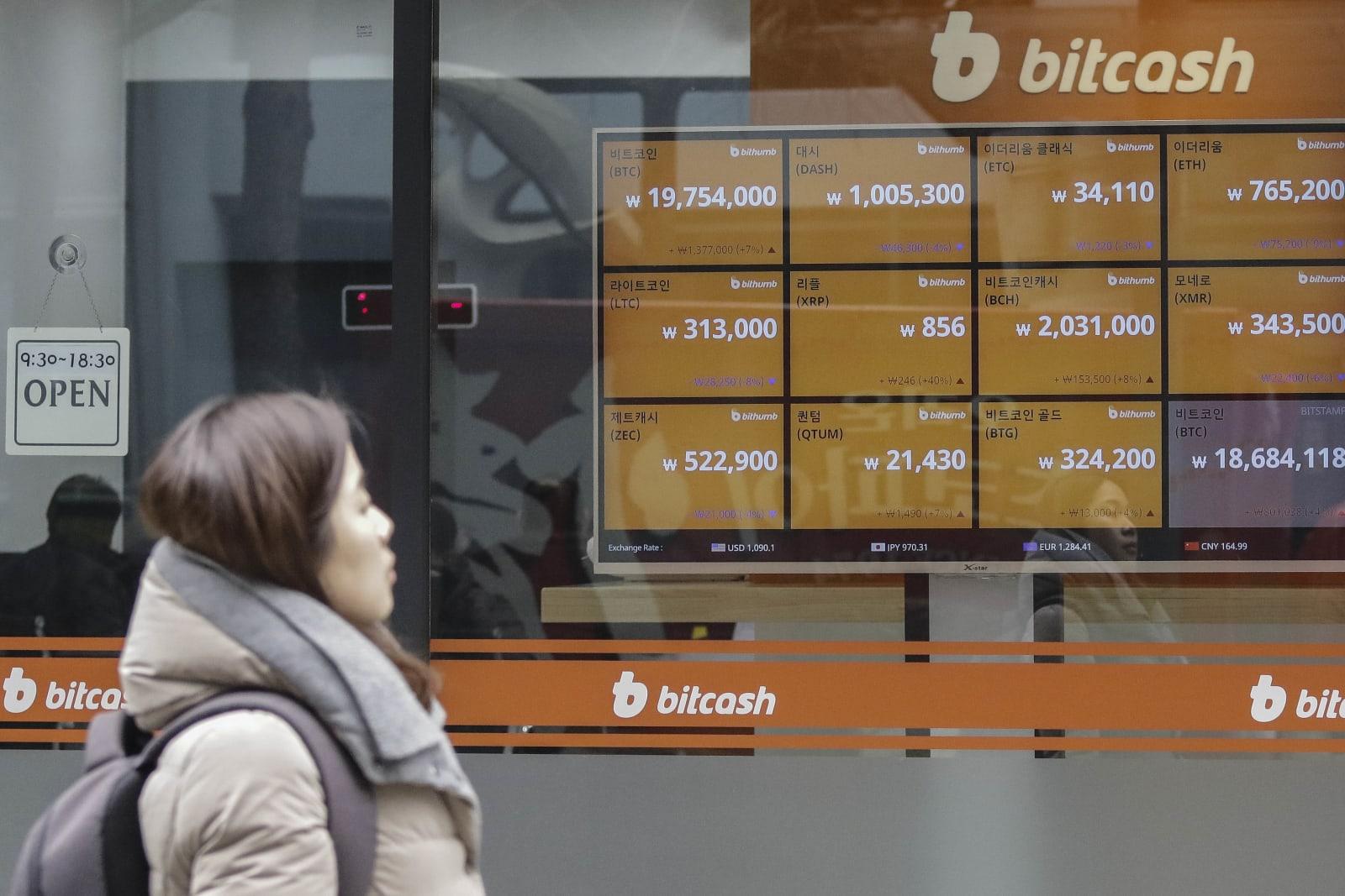 Bit Coin Exchange in Seoul