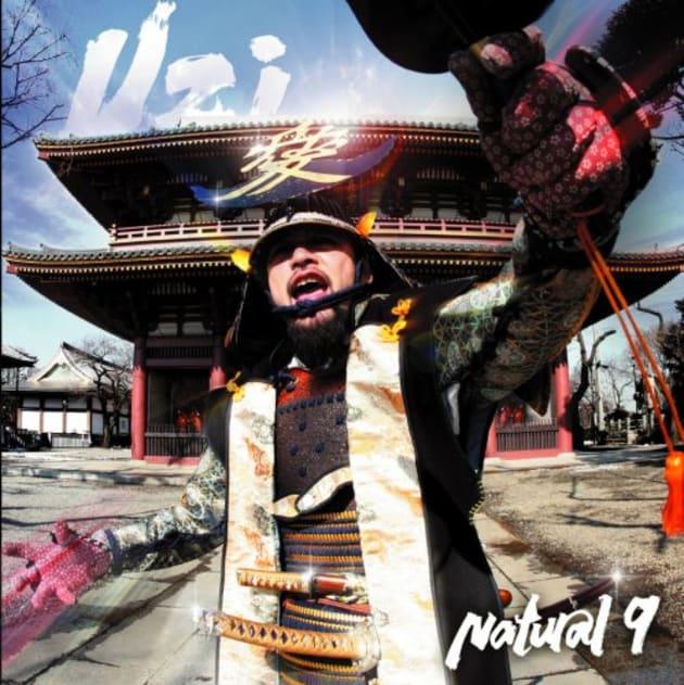 UZIの「Natural 9」のジャケットより