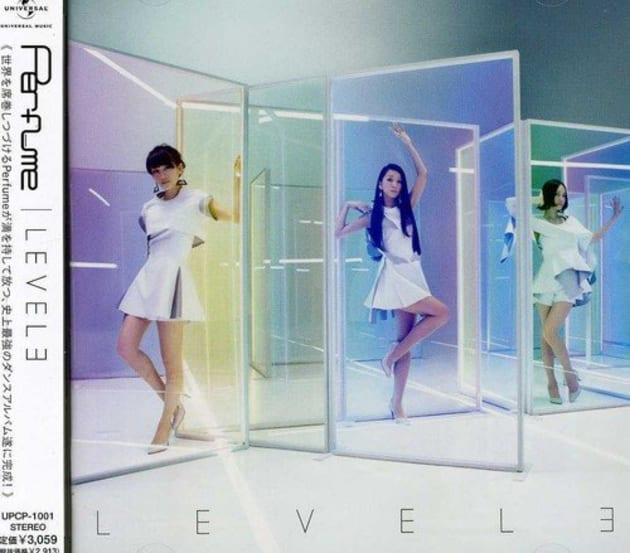「Dream Land」を収録したPerfumeのアルバム「LEVEL3」