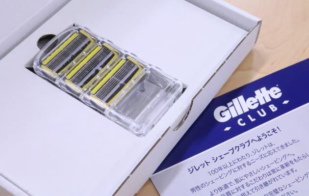 希望のサイクルに合わせて、定期的にジレットの替刃が届く「ジレットシェーブクラブ」。不在時にもポストに届くから、忙しいビジネスマンにとって地味にうれしい。