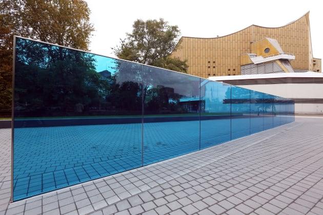 Parte del monumento del artista Richard Serra en Berlín dedicado a las víctimas del programa Aktion T4....