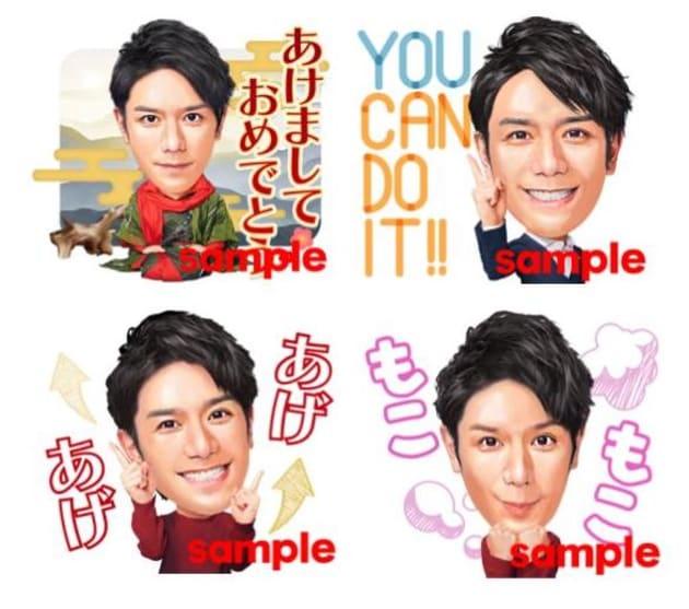 滝沢秀明さんのスタンプ素材4種