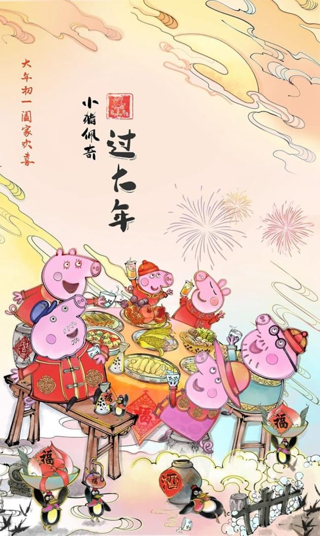 Peppa Pig Ushers Lunar New Year In Canada With New Movie Specials