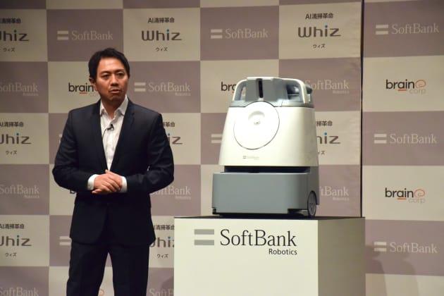 ソフトバンクロボティクスの冨澤文秀CEOとWhiz
