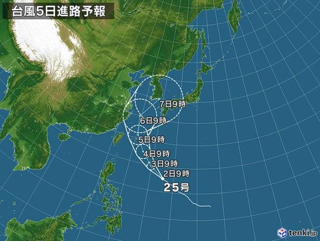 「台風25号」の画像検索結果