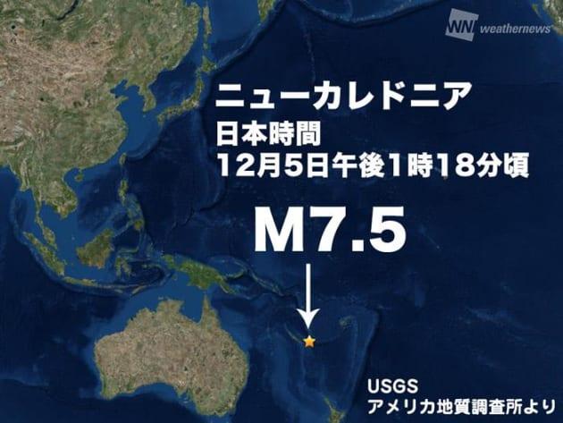 ニューカレドニアの位置 / 地震の概要