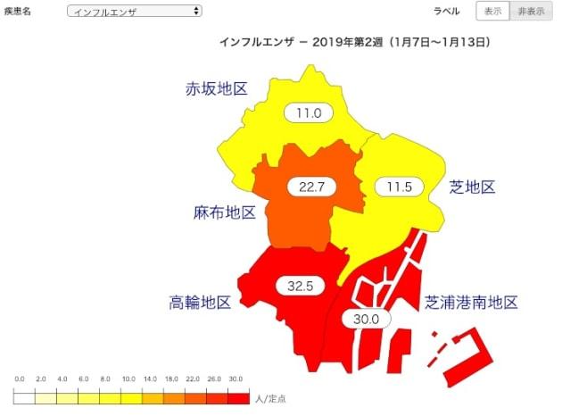 港区のインフルエンザ流行レベルマップ(2019年1月7日〜13日)