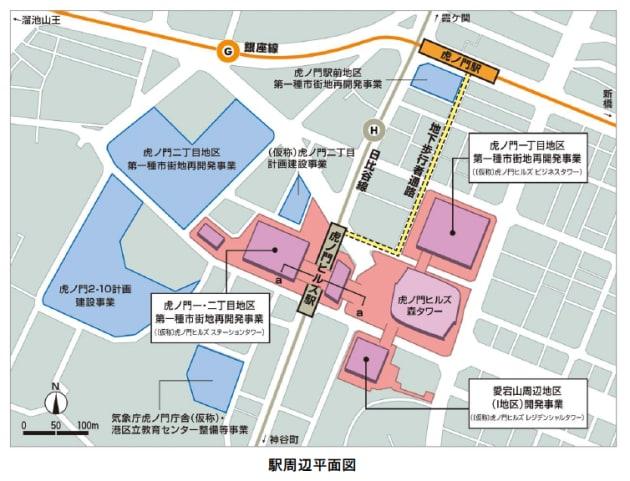 虎ノ門ヒルズ駅の位置