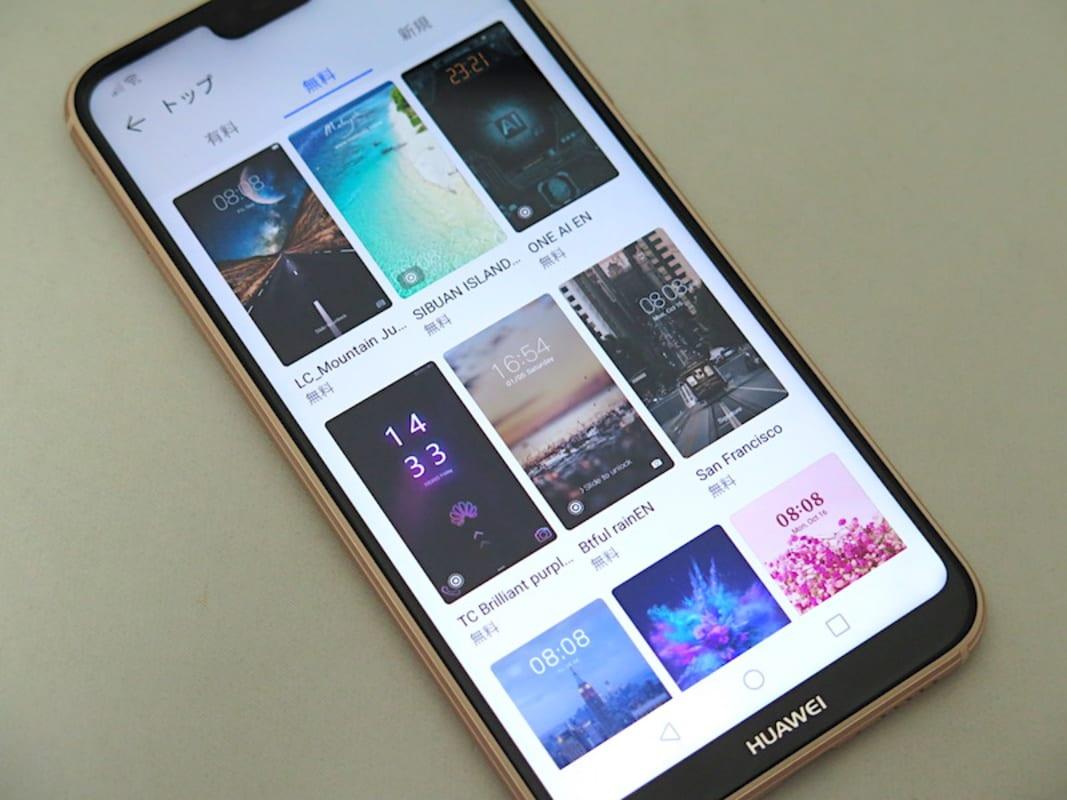 テーマ を使って ホーム画面を大胆カスタマイズ Huawei Tips