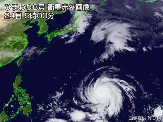 ひまわり8号 衛星画像