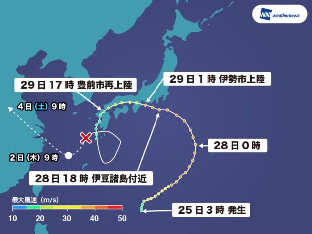 東から西へ、異例の逆走台風12号