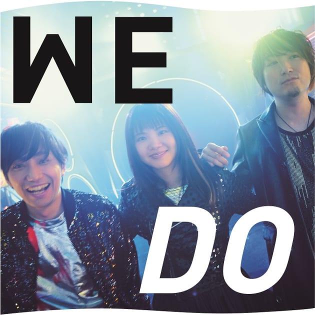 2019年1月1日に配信スタートした、再結集後初のシングル「WE DO」