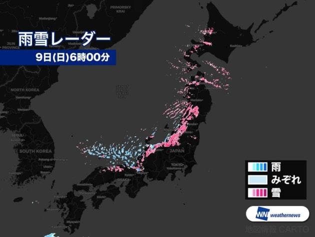 雨雲・雪雲レーダー