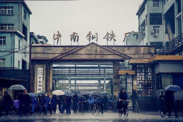 主人公の務める工場の正門