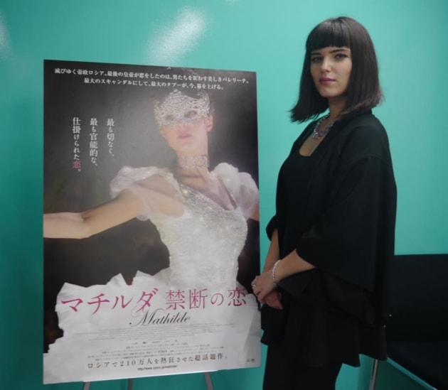 『マチルダ 禁断の恋』主演のミハリナ・オルシャンスカ